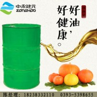 菏泽中禾工厂直销南瓜籽油 一级食用油