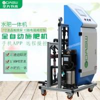 水肥一体机安装示意图 滴灌三通道施肥机手机APP智能灌溉系统